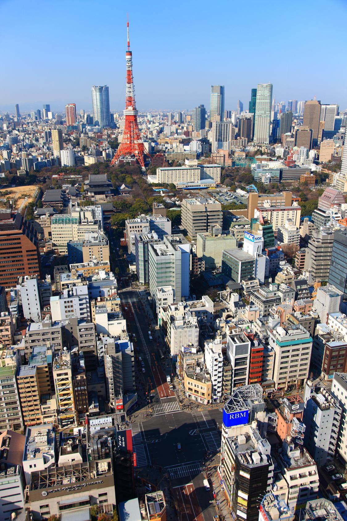 GoLivingIn Tokyo Japan