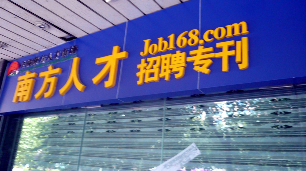 Finding expat jobs in China
