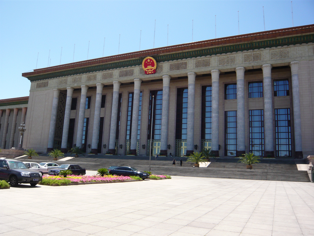 Beijing Great Hall of the People
